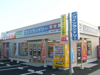 [守山市]コインランドリー守山駅前店